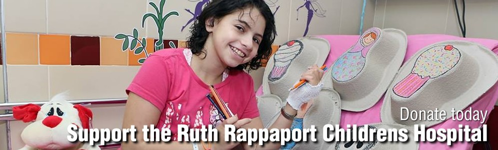 Support the Ruth Rappaport Childrens Hospital